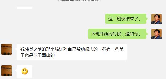 QQ拼音截图未命名(宋强强)_看图王.png