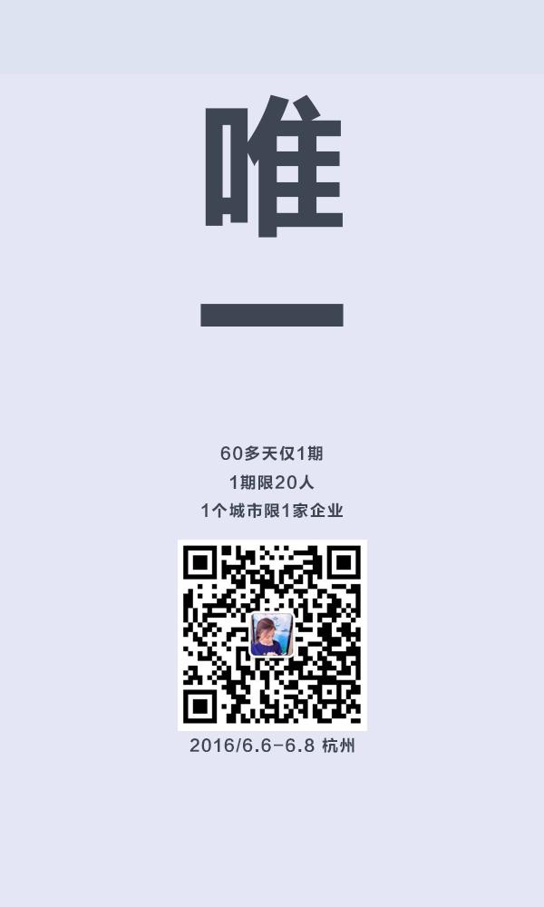 2016年5月26日倒计时(唯一).jpg