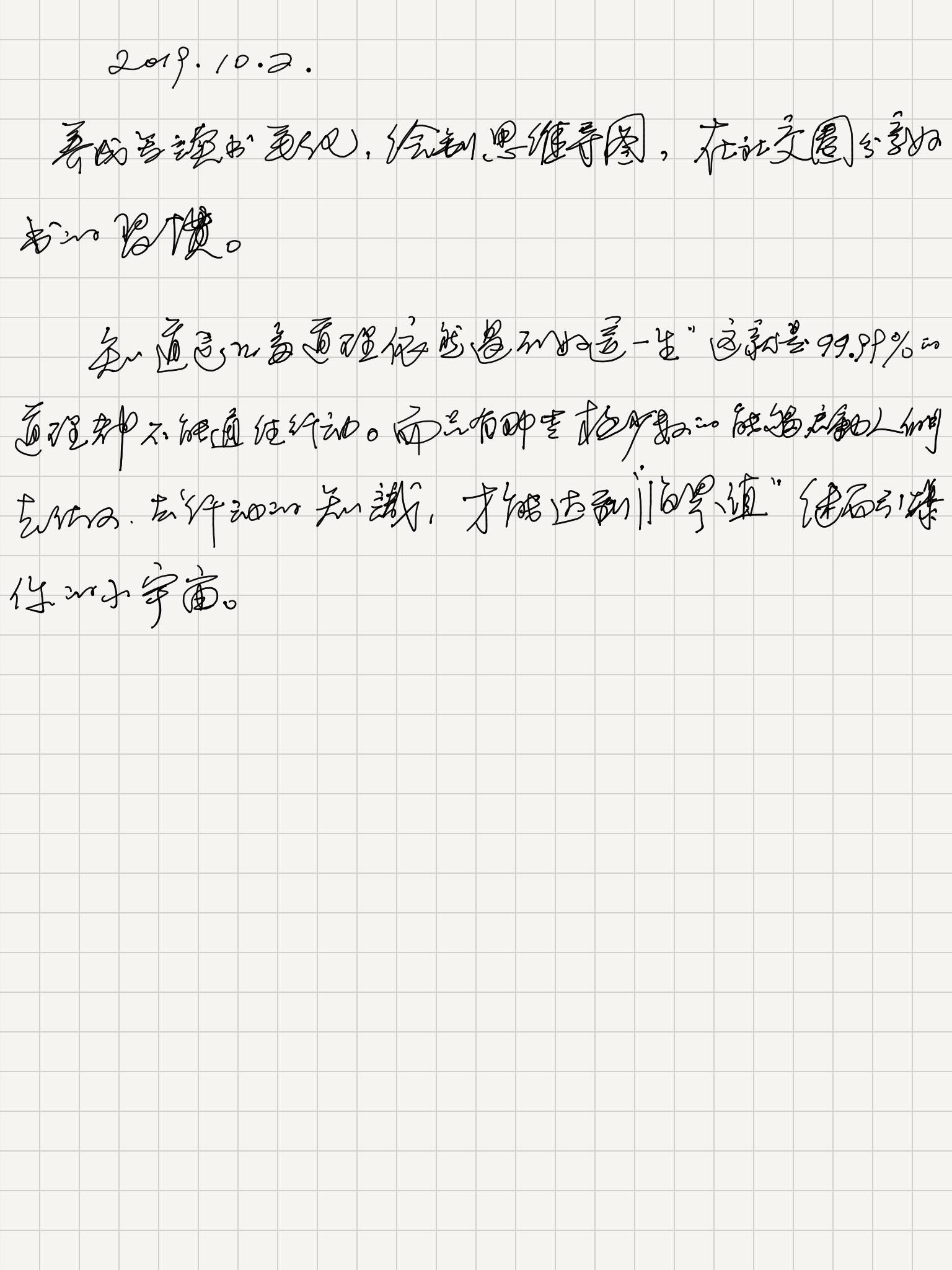 IMG_30CBFE8E951D-1.JPG
