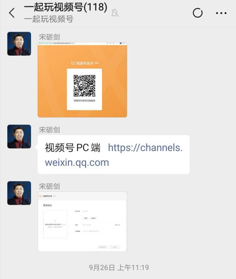 WPS图片-修改尺寸(1).jpg